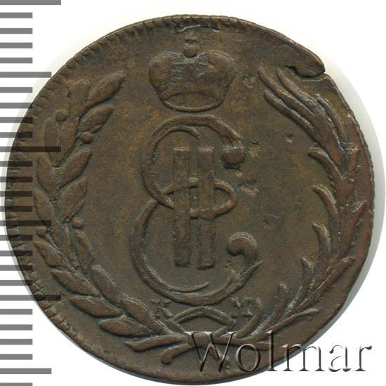 1 копейка 1775 г. КМ. Сибирская монета (Екатерина II) Тиражная монета