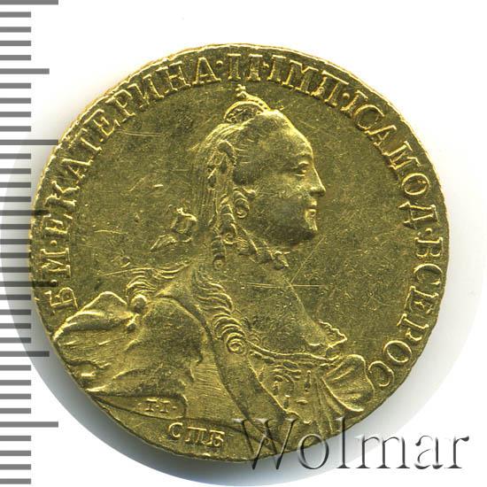 10 рублей 1765 г. СПБ. Екатерина II Плоский чекан