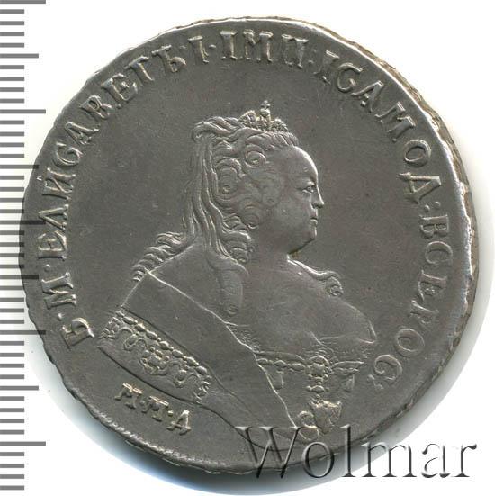 1 рубль 1745 г. ММД. Елизавета I. Красный монетный двор