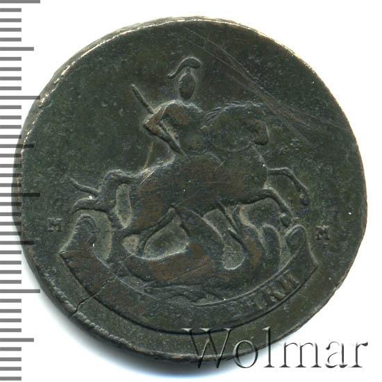 2 копейки 1795 г. ММ. Екатерина II. Буквы ММ. Узорный гурт шестого типа