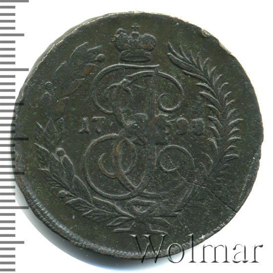 2 копейки 1795 г. ММ. Екатерина II Буквы ММ. Узорный гурт шестого типа
