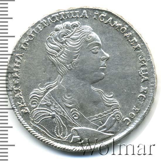 1 рубль 1727 г. Екатерина I Красный тип, портрет вправо. Под хвостом орла две звезды