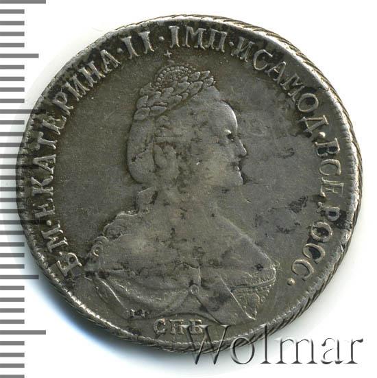 Полтина 1795 г. СПБ АК. Екатерина II.