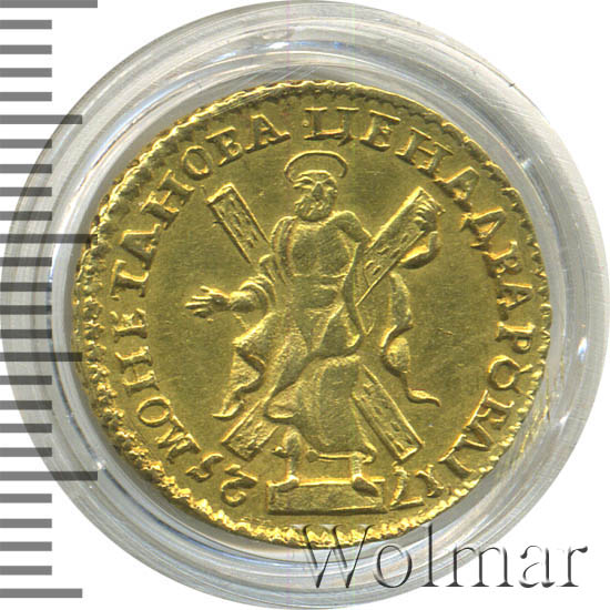 2 рубля 1725 г. Петр I. Портрет в античных доспехах