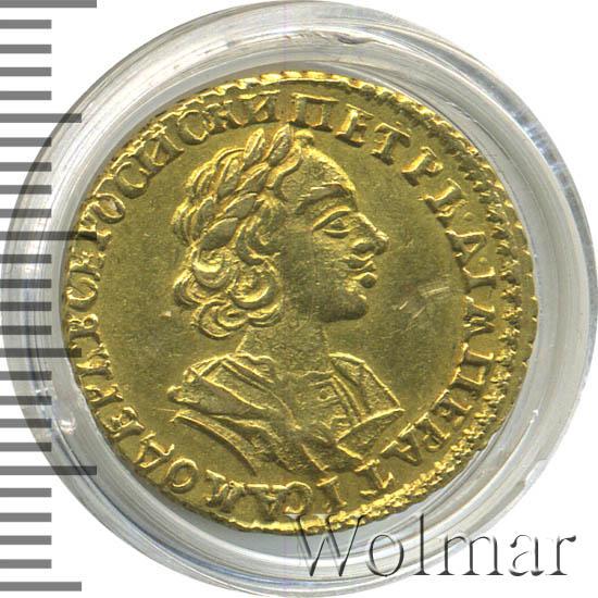 2 рубля 1725 г. Петр I Портрет в античных доспехах