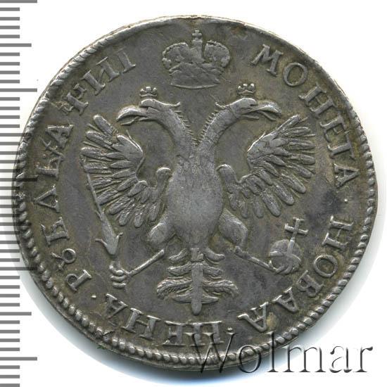 1 рубль 1718 г. OK L. Петр I. Портрет в латах. 2 ряда заклепок на груди. Голова малая.