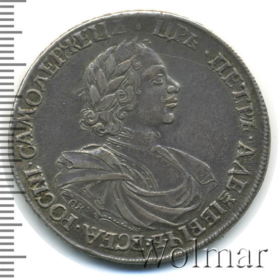 1 рубль 1718 г. OK L. Петр I Портрет в латах. 2 ряда заклепок на груди. Голова малая.