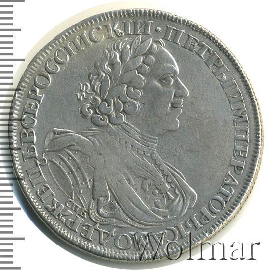 1 рубль 1724 г. СПБ. Петр I. Солнечный, портрет в латах. СПБ под портретом. Над головой звезда