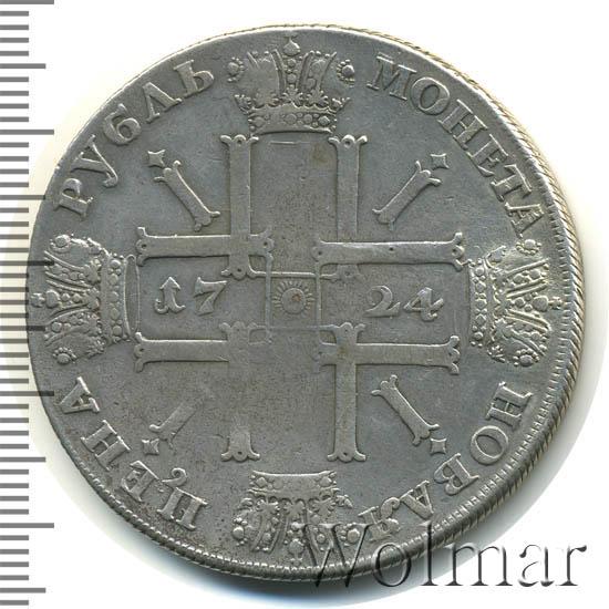 1 рубль 1724 г. СПБ. Петр I Солнечный, портрет в латах. СПБ под портретом. Над головой звезда