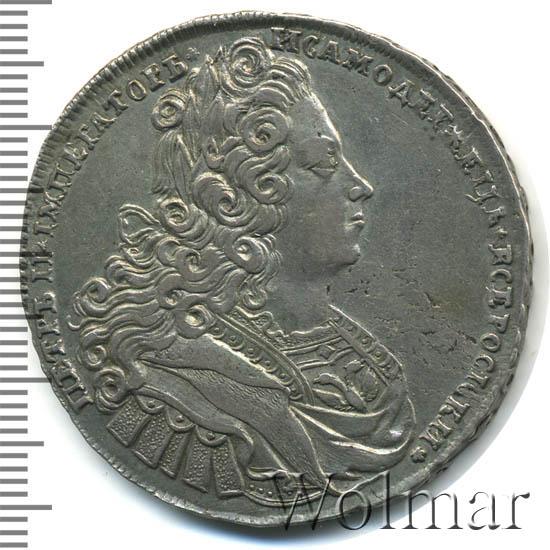 1 рубль 1727 г. Петр II Портрет разделяет надпись. Красный тип. Звездочка в центре монограммы
