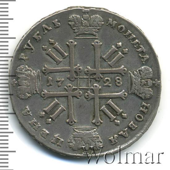 1 рубль 1728 г. Петр II. Без звезды на груди.