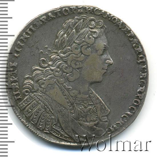 1 рубль 1728 г. Петр II Без звезды на груди.