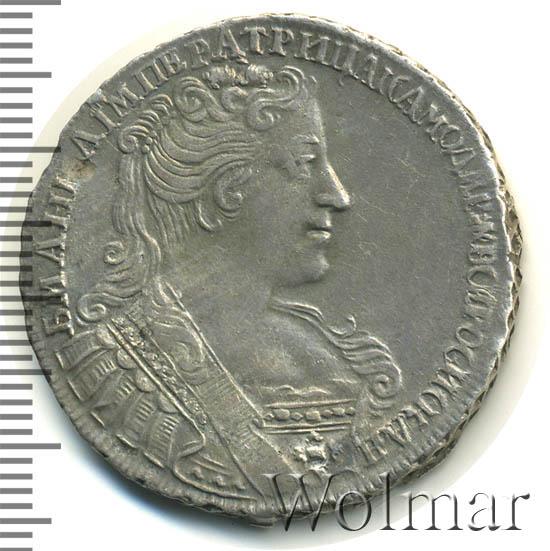 Полтина 1731 г. Анна Иоанновна.