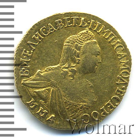 2 рубля 1758 г. ММД. Елизавета I