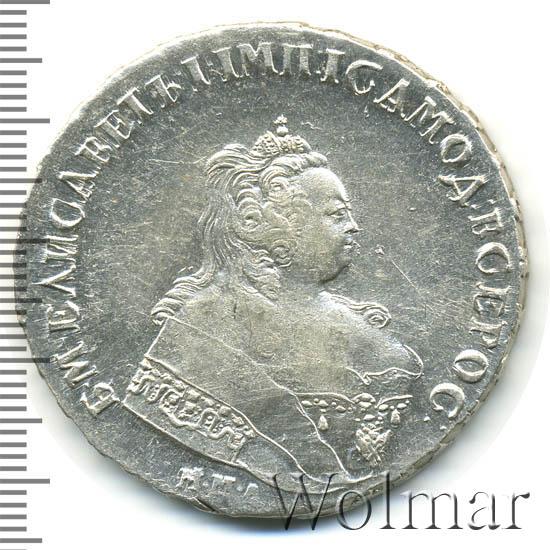 1 рубль 1743 г. ММД. Елизавета I. Красный монетный двор. Край корсажа прямой