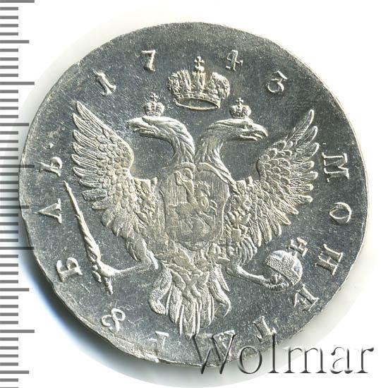 1 рубль 1743 г. ММД. Елизавета I Красный монетный двор. Край корсажа прямой