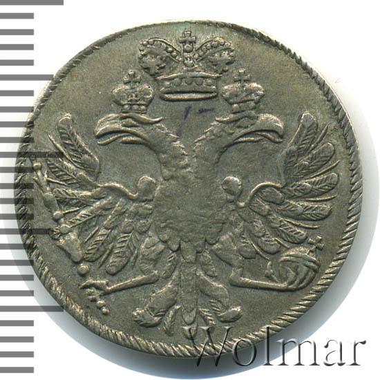 5 копеек 1713 г. Петр I Обозначение номинала пятью линиями