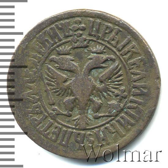 Денга 1706 г. Петр I. Всея РоссIи самодержецъ