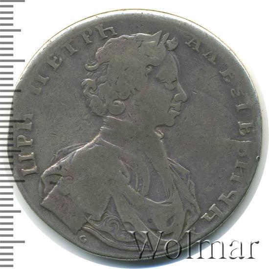 1 рубль 1712 г. Петр I. Портрет работы C. Гуэна. Без пряжки на плаще