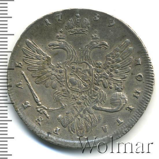 1 рубль 1739 г. Анна Иоанновна. Красный тип. Корона меньше
