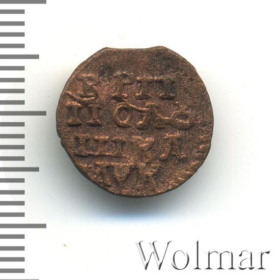 Полушка 1720 г. НД. Петр I. Год славянский. Набережный монетный двор