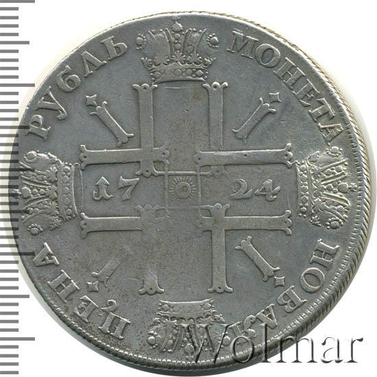 1 рубль 1724 г. СПБ. Петр I Солнечный, портрет в латах. СПБ под портретом. Над головой трилистник