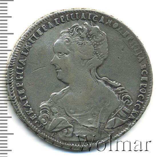 1 рубль 1725 г. СПБ. Екатерина I Петербургский тип, портрет влево. СПБ в начале круговой надписи аверса.