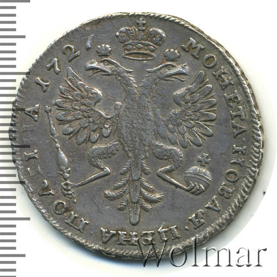 Полтина 1727 г. Петр II. Красный тип. Тиражная монета