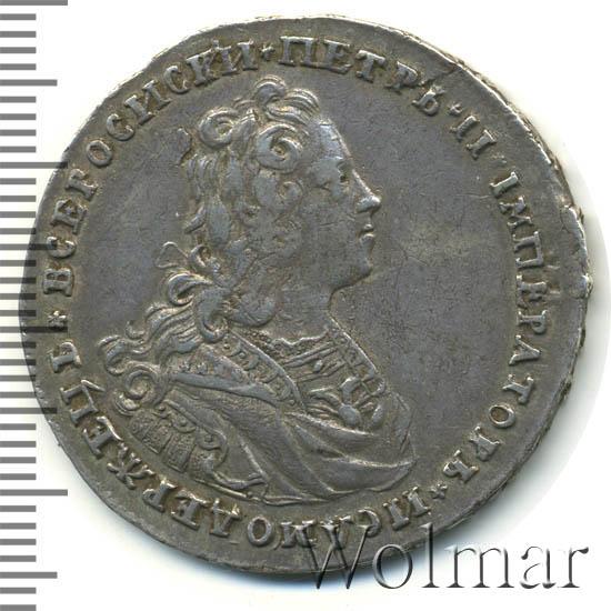 Полтина 1727 г. Петр II Красный тип. Тиражная монета