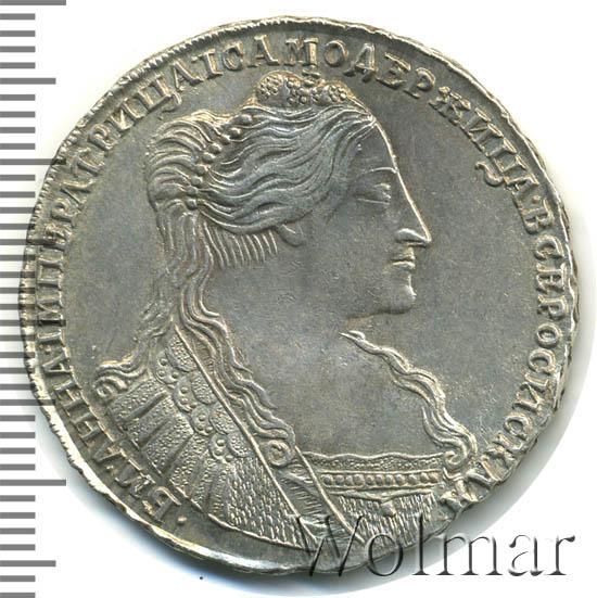 Полтина 1736 г. Анна Иоанновна Тип года. С кулоном из одной жемчужины на груди