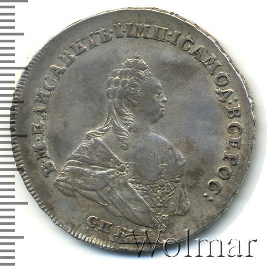 Полтина 1742 г. СПБ. Елизавета I. Поясной портрет. Санкт-Петербургский монетный двор