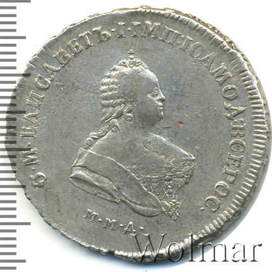 Полтина 1743 г. ММД. Елизавета I Красный монетный двор
