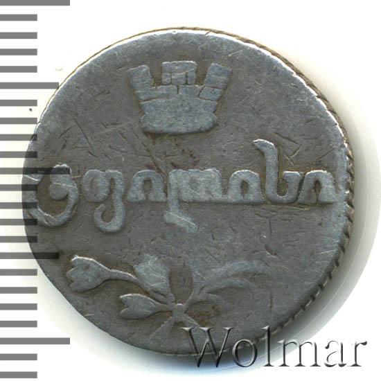 Абаз 1816 г. АТ. Для Грузии (Александр I)