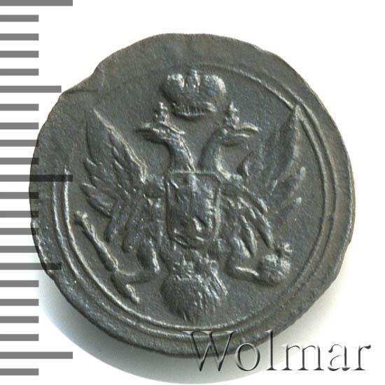 Полушка 1810 г. ЕМ. Александр I Екатеринбургский монетный двор