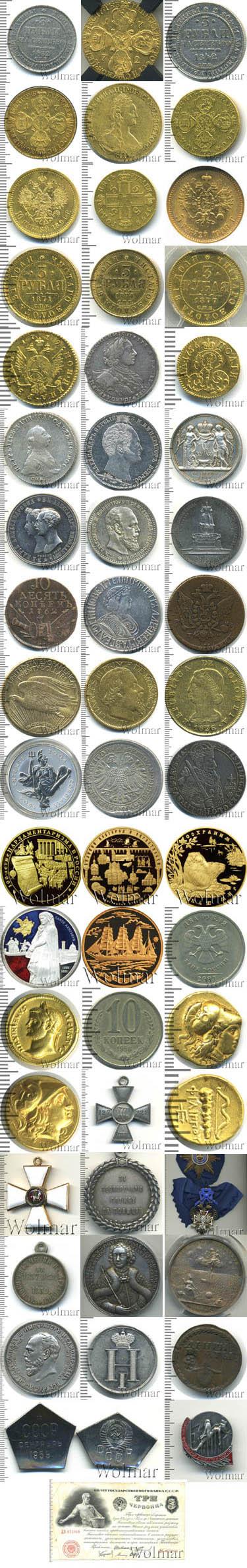 каталог продажи монет россии